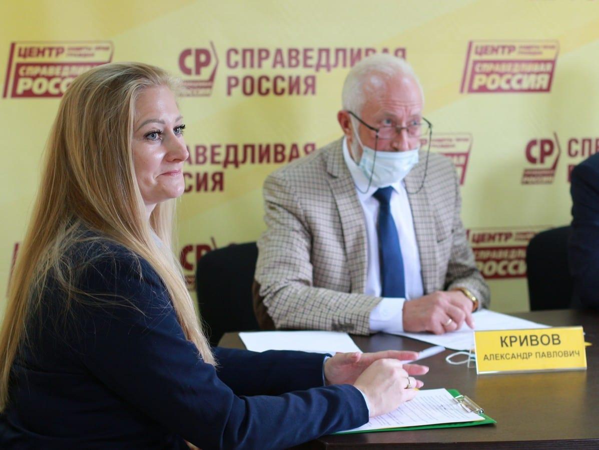 Как победить бедность: СПРАВЕДЛИВАЯ РОССИЯ представила пять социальных законов