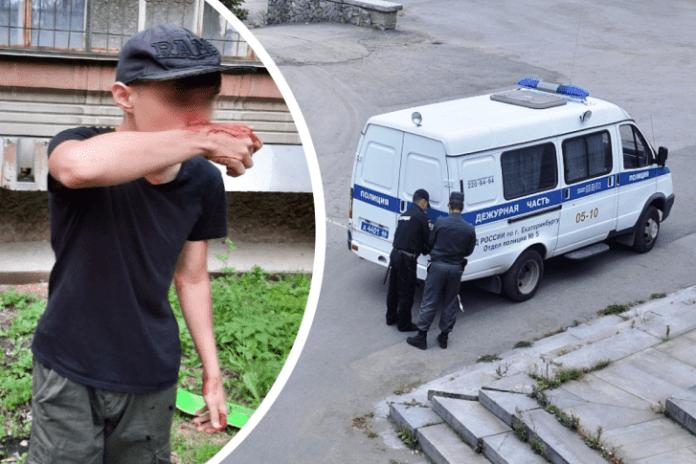В Екатеринбурге охранник серьезно избил 17-летнего парня