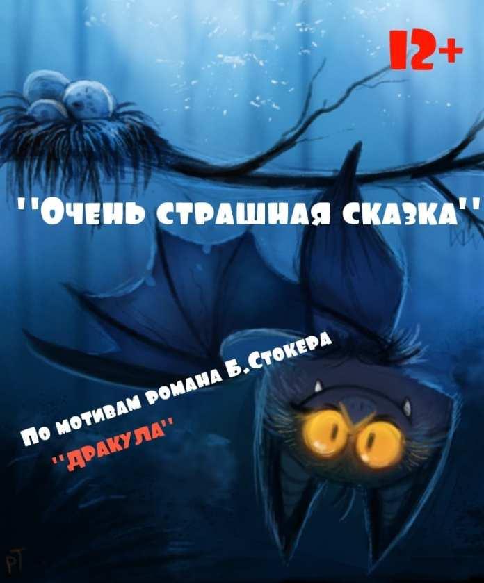 В новом сезоне ТЮЗ покажет рязанцам «Анну Снегину» и «Очень страшную сказку»