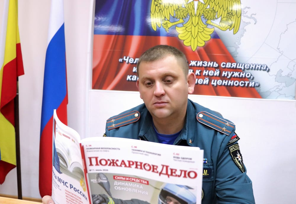 Рязанцам предложили оформить подписку на ведомственные издания МЧС