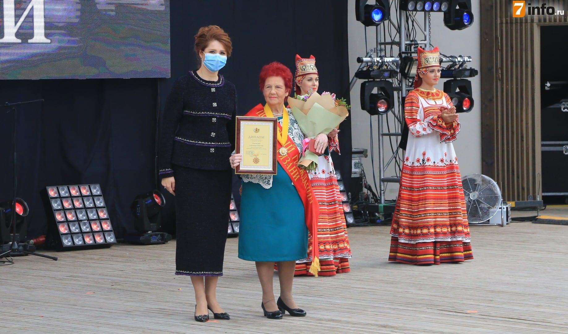 Почетным гражданином города Рязани стала Александра Репченкова