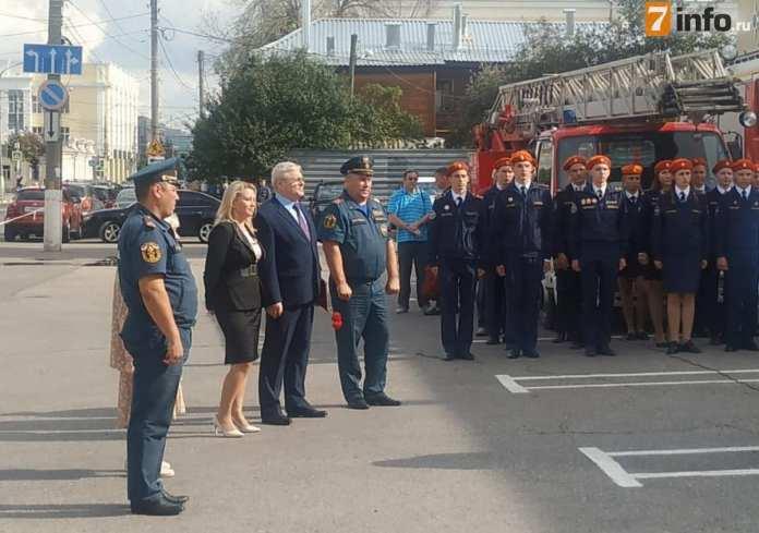 В Рязани открыли памятную доску руководителю пожарной охраны