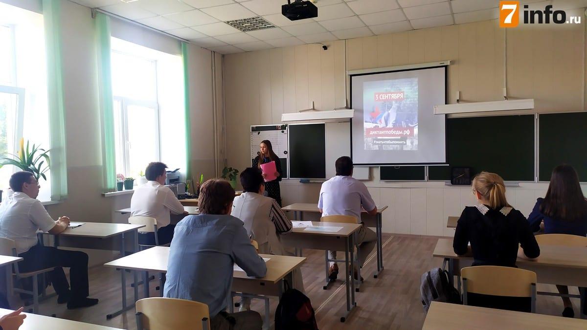Депутат Госдумы Елена Митина написала «Диктант Победы» в Рязани