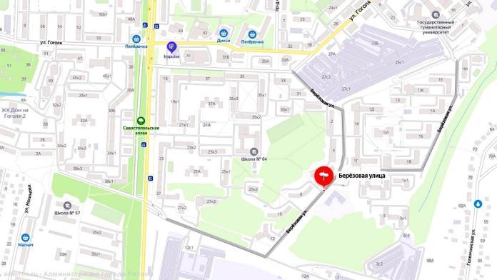 В Рязани ограничат движение транспорта по улице Берёзовой