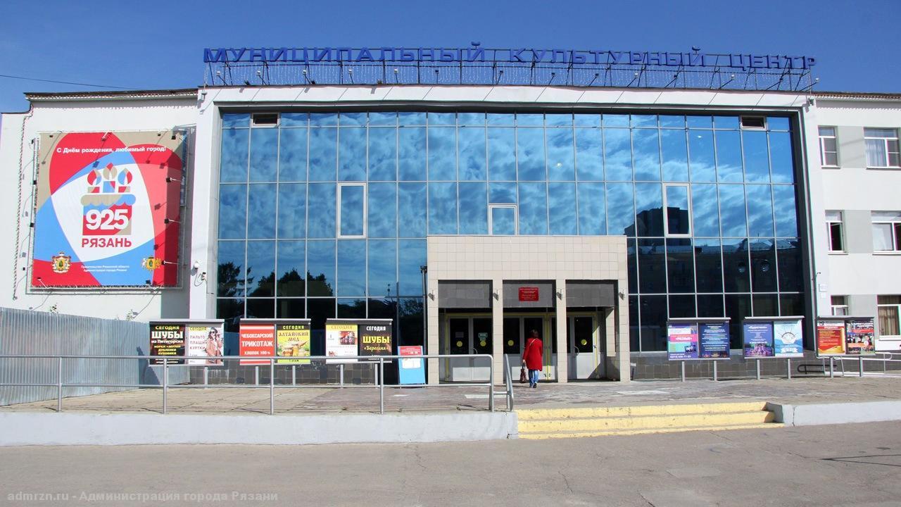 В Рязани отремонтировали концертный зал МКЦ
