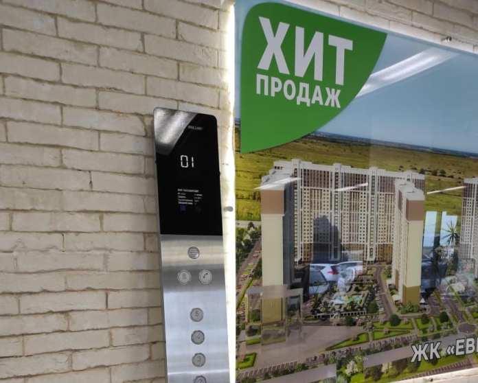 ГК «Зелёный сад» установит первые в России лифты с бесконтактным модулем управления