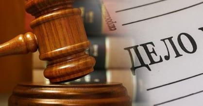 Бывший сотрудник одной из рязанских колоний признан виновным в превышении должностных полномочий