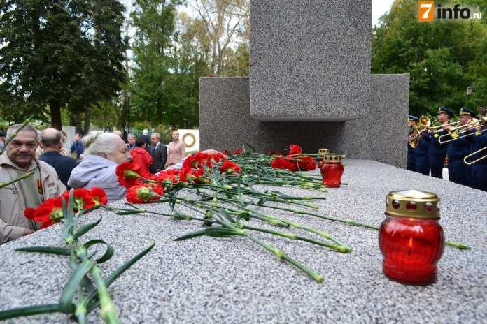 В Рязани почтили память погибших в блокадном Ленинграде