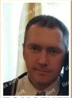Рязанские следователи просят помочь в поисках пропавшего мужчины