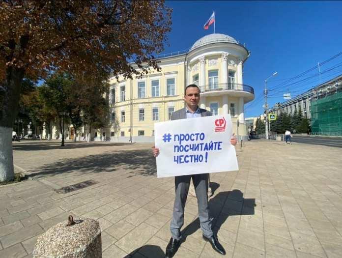 Депутат Госдумы провёл одиночный пикет в Рязани