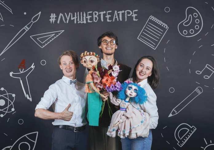 Рязанский театр кукол отпраздновал День знаний вместе со зрителями