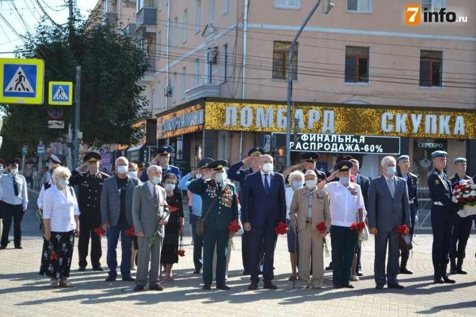 В Рязани почтили память погибших во Второй мировой войне