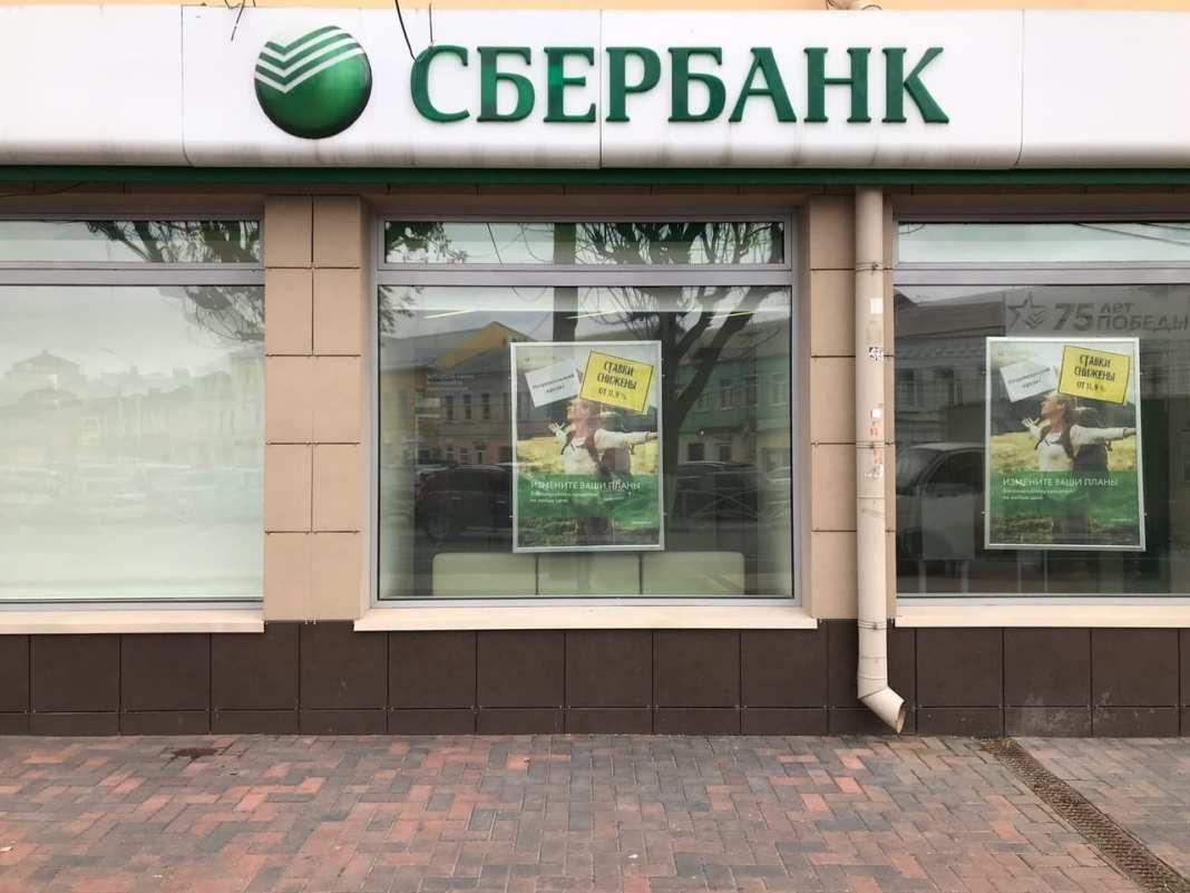 Приведи друга - получи деньги: в чем особенность партнерской программы от Сбербанка?