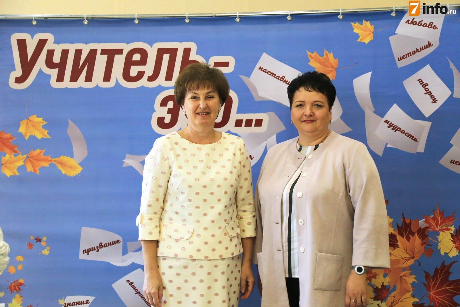Елена Митина поздравила педагогов и участников конкурса «Учитель года России-2020» с профессиональным праздником