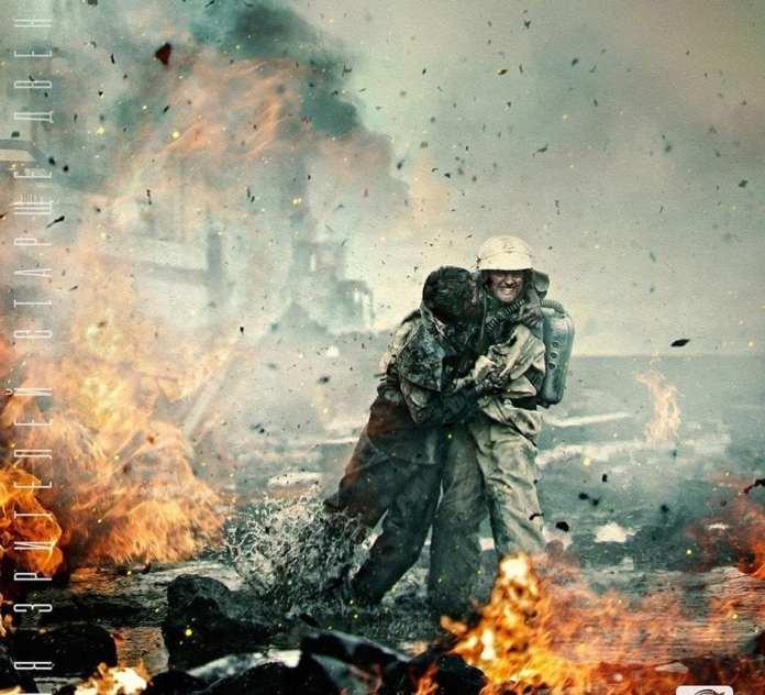 """Премьеру фильма """"Чернобыль"""" Данилы Козловского перенесли на полгода"""