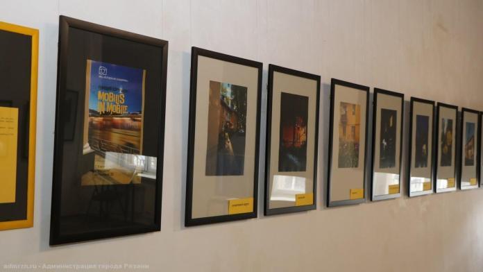 Елена Сорокина оценила выставку в Рязанском фотодоме