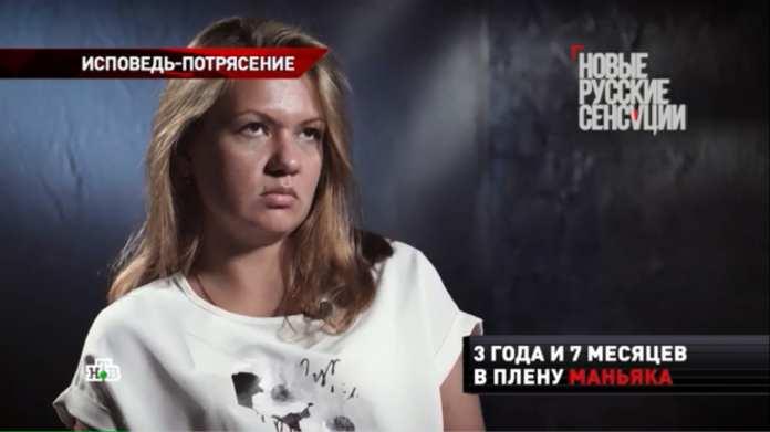 Жертва скопинского маньяка стала героиней программы на НТВ