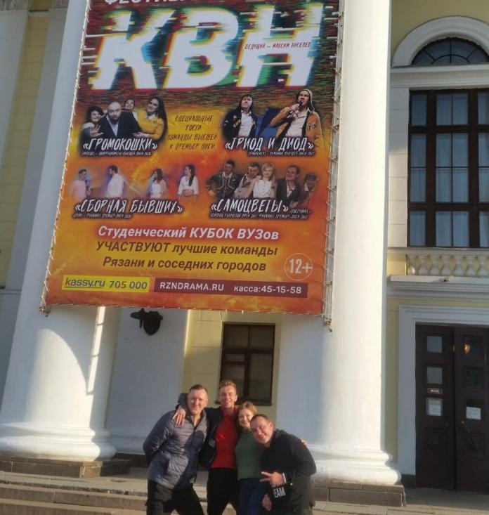 «Самоцветы» из Костромы готовятся удивить рязанцев супер-шоу
