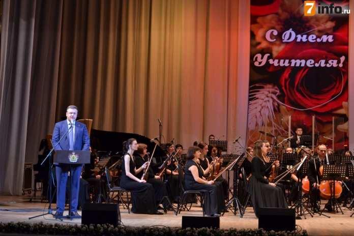 Николай Любимов наградил лучших учителей Рязанской области