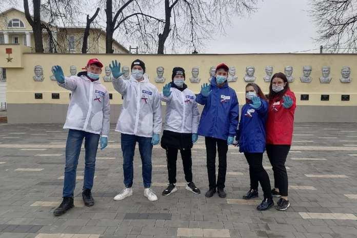 В Рязанской области отпраздновали День народного единства