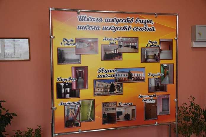В Сасове после капитального ремонта открылась школа искусств