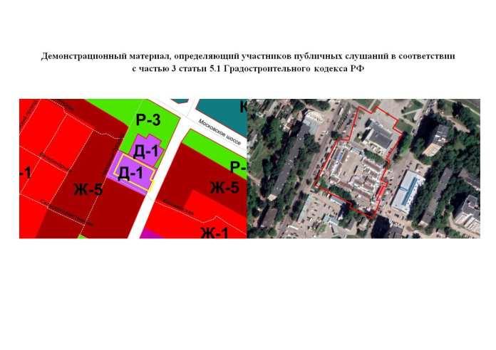Мэрия опубликовала схему застройки территории рынка на Московском шоссе