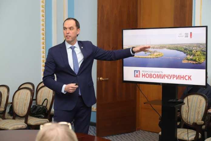 Николаю Любимову представили план развития моногорода Новомичуринск