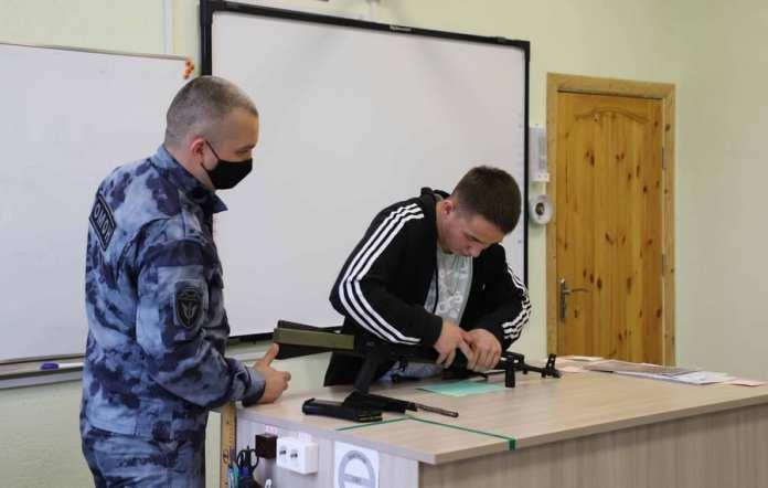 Росгвардейцы провели урок мужества для рязанских студентов