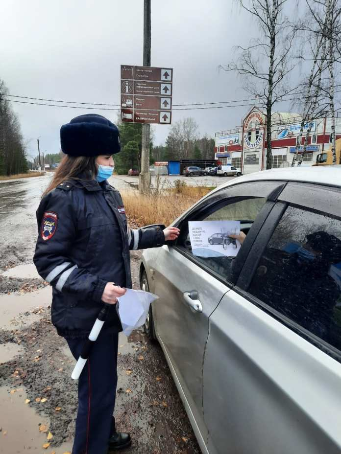 В Касимове прошла профилактическая акция ГИБДД