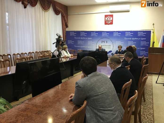РГУ имени С.А. Есенина начинает сотрудничество с музеем С.Н. Худекова