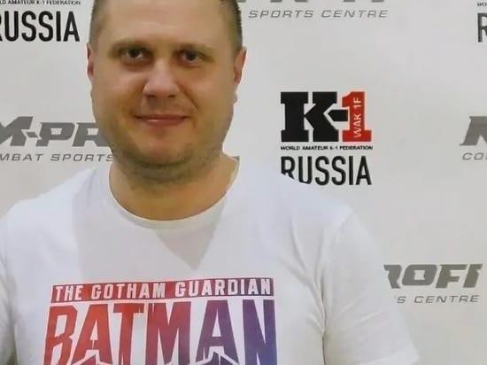 Стали известны подробности смерти рязанского тренера по кикбоксингу