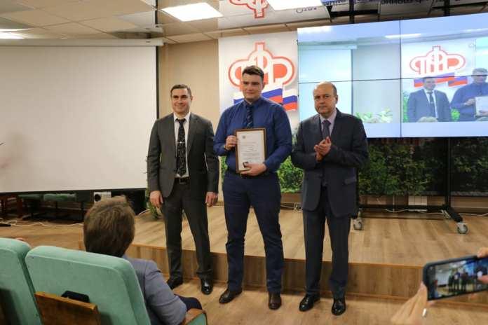 Депутаты Рязанской облдумы вручили награды работникам Пенсионного фонда