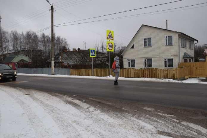 В рязанском райцентре сделали пешеходный переход «в никуда»