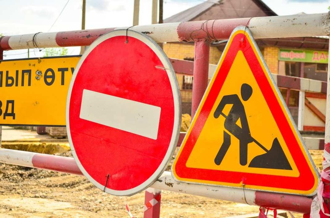 В Липецке ограничили движение на улице Индустриальной