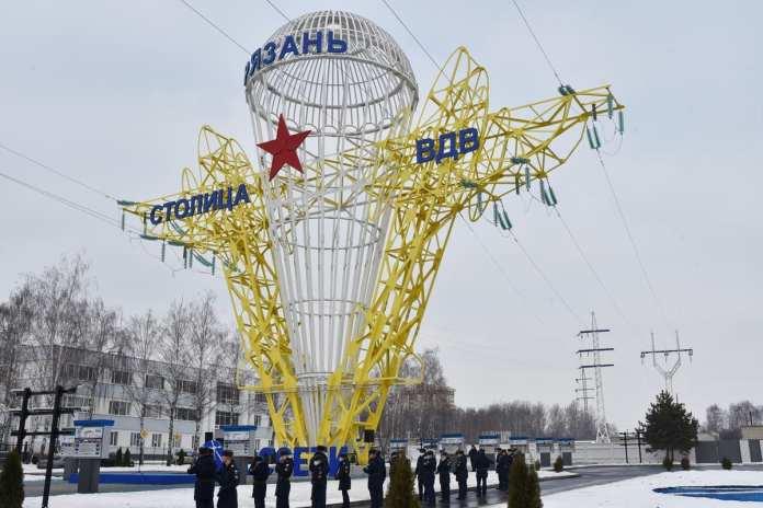 Рязанская опора ЛЭП в виде парашюта вошла Книгу рекордов России