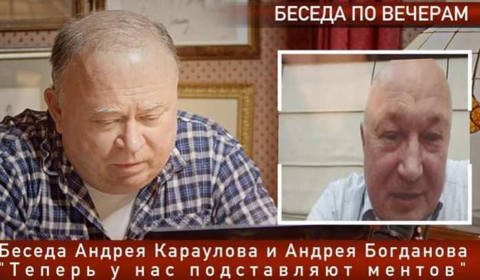 Андрей Караулов опубликовал интервью с директором Ново-Рязанской ТЭЦ