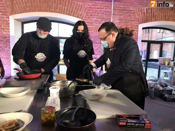 В Рязани открыли первую в ЦФО лабораторию региональной кухни