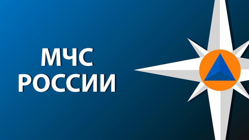 В Скопинском районе действует режим функционирования «ЧС»