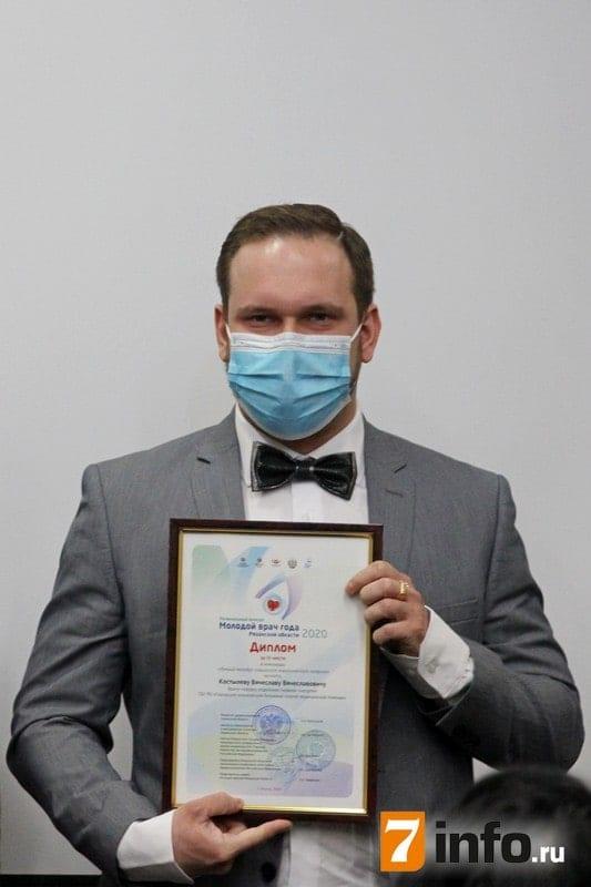 Лучшим молодым хирургом стал врач рязанской ГКБ №8