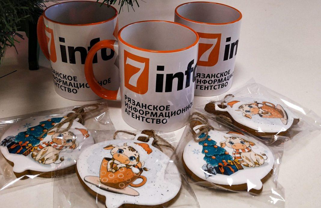 7info дарит подарки. Рязанцев приглашают принять участие в предновогоднем адвент-марафоне