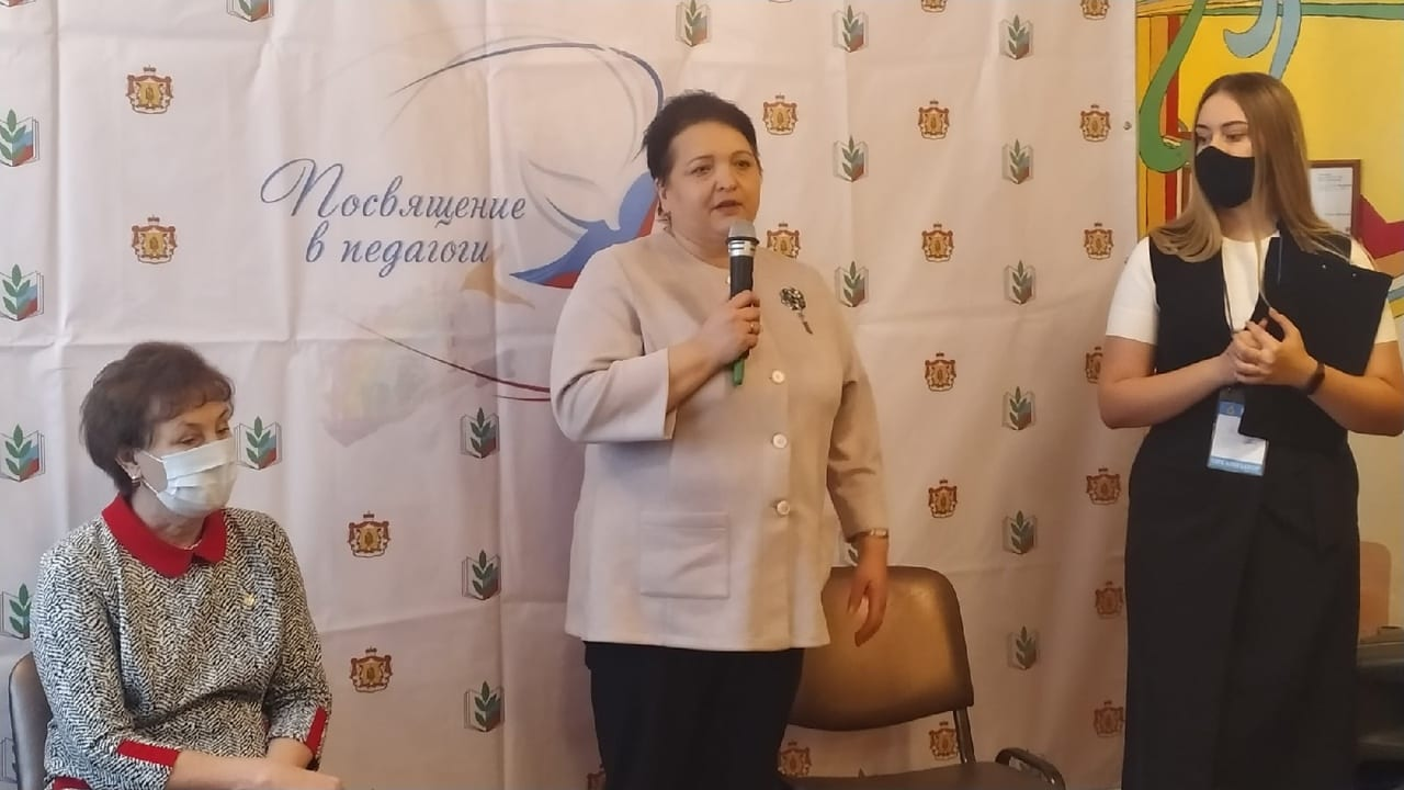В Рязанской области прошло открытие смены для молодых педагогов «Старт в профессию»