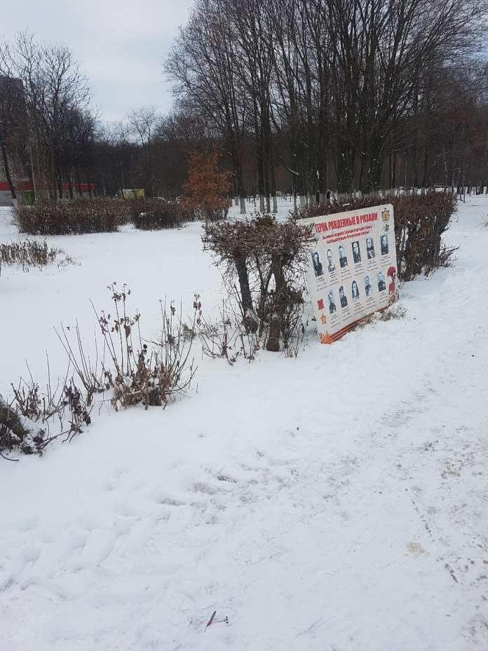 В Рязани восстановят сорванный вандалами стенд с Героями ВОВ