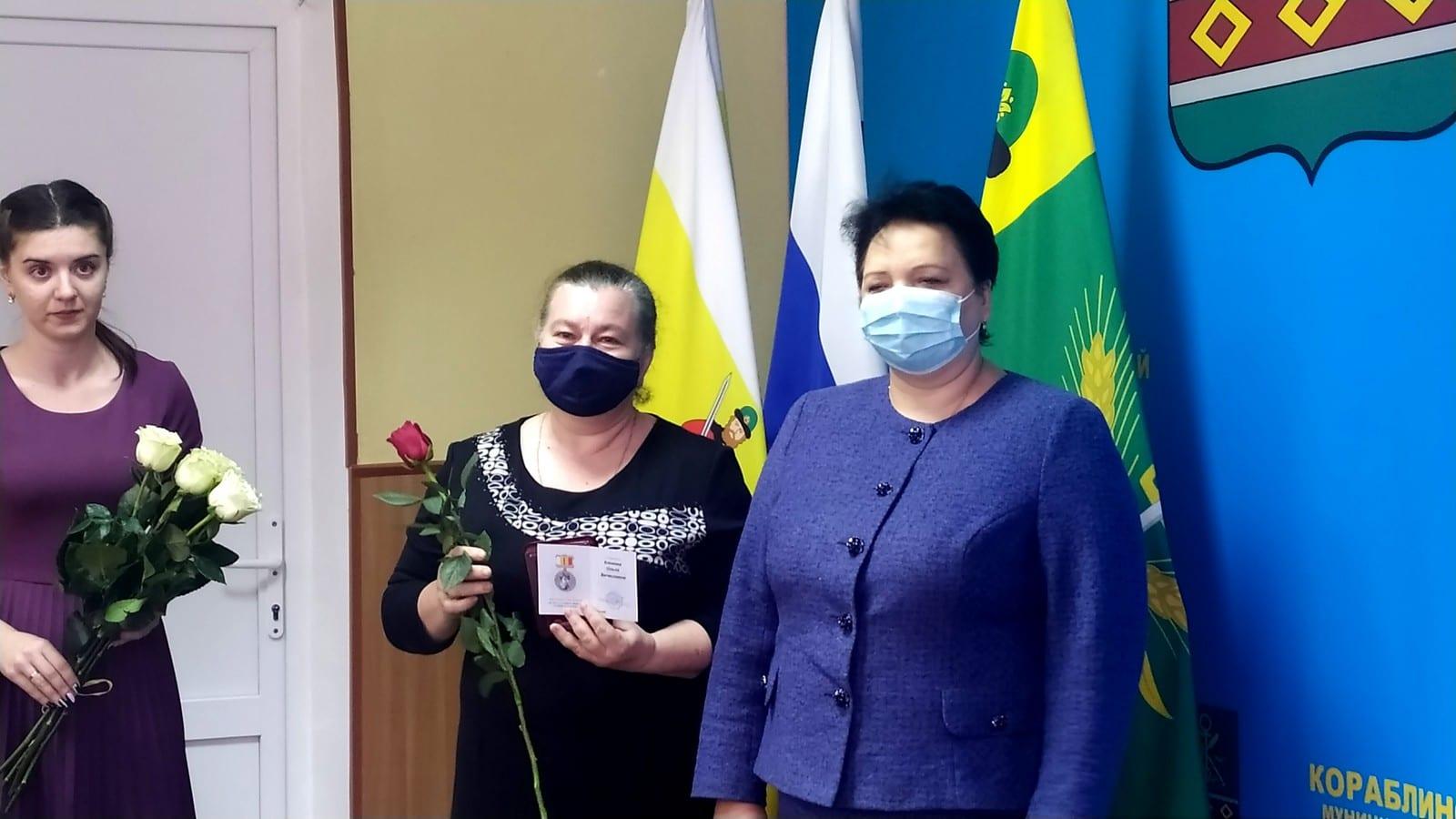 Елена Митина встретилась с педагогами Кораблинского района