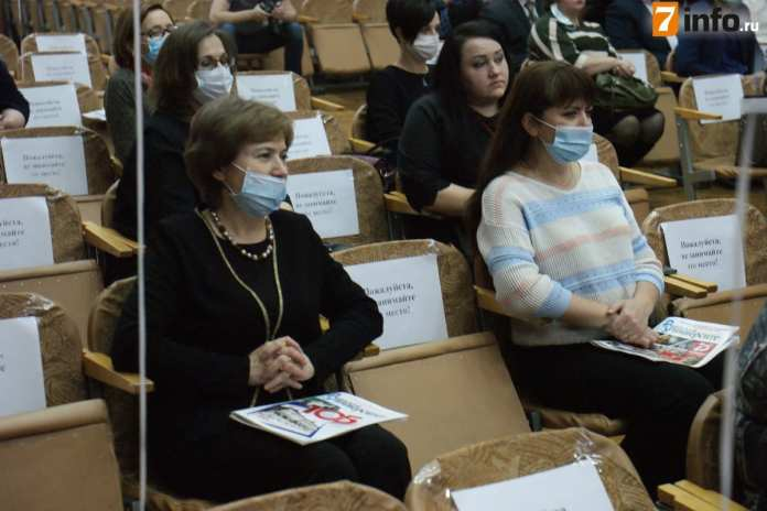 Рязанский государственный университет отметил 105-летие