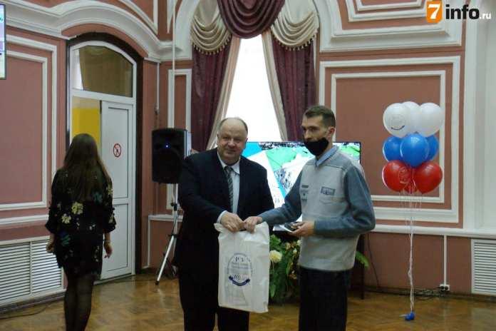 Педагогов РГУ имени Есенина наградили почетными знаками и грамотами