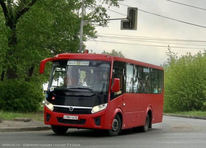 В Рязани на день закроют движение транспорта по улице Соколовской