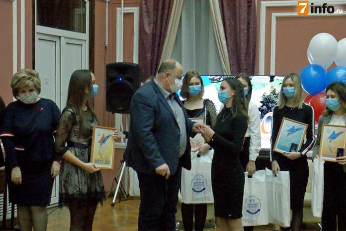В РГУ имени С.А. Есенина выбрали студента года