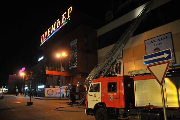 В ТРЦ «Премьер» в Рязани пройдут учения пожарных