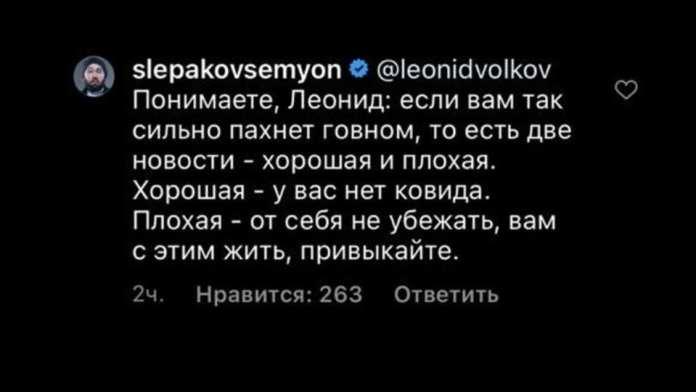 Семён Слепаков предложил Юлии Навальной вырезать его песни из фильмов ФБК