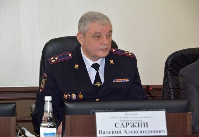 В Смоленской области снизился уровень преступности